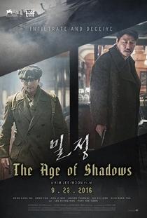 A Era da Escuridão - Poster / Capa / Cartaz - Oficial 4