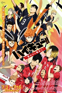 Haikyuu!! Movie: Owari to Hajimari - Poster / Capa / Cartaz - Oficial 1