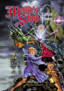 Merlin e a Loja de Artigos Mágicos - Poster / Capa / Cartaz - Oficial 1