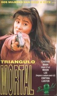 Triângulo Mortal - Poster / Capa / Cartaz - Oficial 2