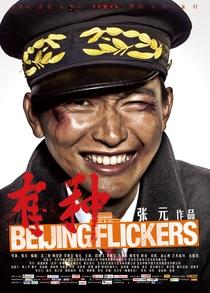 Jovens de Pequim - Poster / Capa / Cartaz - Oficial 8
