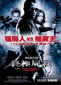 Blade: Trinity - Poster / Capa / Cartaz - Oficial 9