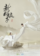 A lenda do mestre chinês (The Legend of White Snake)