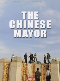 The Chinese Mayor - Poster / Capa / Cartaz - Oficial 1