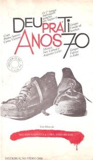 Deu Pra Ti Anos 70 - Poster / Capa / Cartaz - Oficial 1