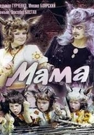 Ma-ma (Mama)