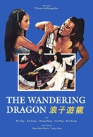 The Wandering Dragon (浪子遊龍)