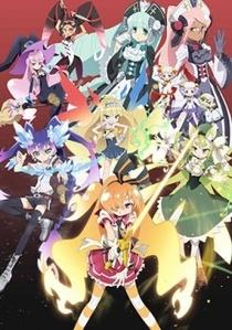 Genei wo Kakeru Taiyou - Poster / Capa / Cartaz - Oficial 1