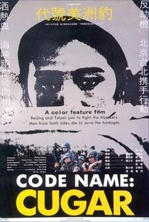 Codinome Cougar  - Poster / Capa / Cartaz - Oficial 1