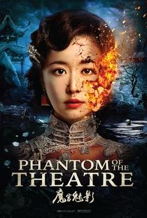 Phantom of the Theatre - Poster / Capa / Cartaz - Oficial 8