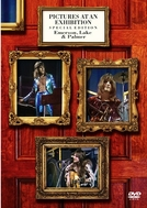Emerson, Lake & Palmer - Pictures at an Exhibition (Emerson, Lake & Palmer - Pictures at an Exhibition)