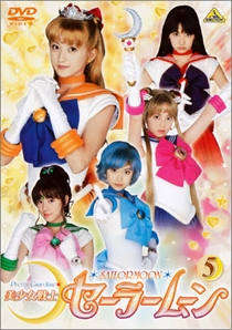 Pretty Guardian Sailor Moon - Poster / Capa / Cartaz - Oficial 3