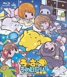 Wooser no Sono Higurashi (2ª Temporada) (Wooser no Sono Higurashi: Kakusei-hen)