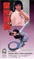 Força de Combate (Huang jia fei feng)