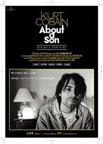 Kurt Cobain: Retrato de uma Ausência - Poster / Capa / Cartaz - Oficial 1