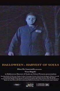 Halloween: Harvest Of Souls 1985 - Poster / Capa / Cartaz - Oficial 1