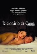 Dicionário de Cama - Poster / Capa / Cartaz - Oficial 2