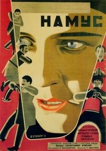 A Honra - Poster / Capa / Cartaz - Oficial 1