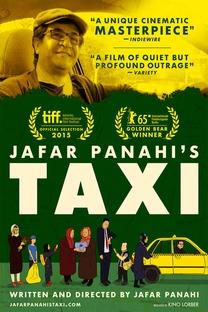 Táxi Teerã - Poster / Capa / Cartaz - Oficial 2