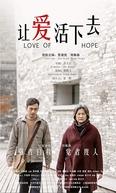 Love of Hope (让爱活下去)