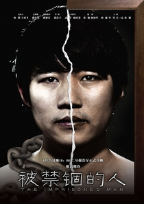 The Imprisoned Man - Poster / Capa / Cartaz - Oficial 1