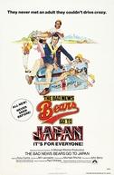 A Garotada Vai ao Japão (The Bad News Bears Go to Japan)