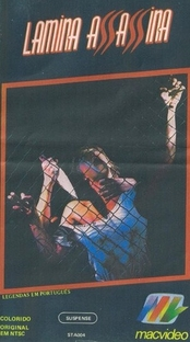 O Estranho Vício da Senhora Wardh - Poster / Capa / Cartaz - Oficial 11