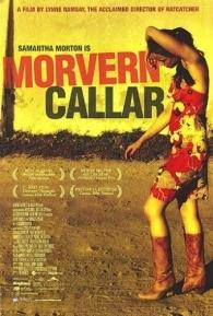 O Romance de Morvern Callar - Poster / Capa / Cartaz - Oficial 2