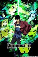 Dimension W (ディメンション ダブリュー)