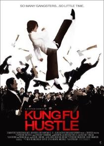 Kung-Fusão - Poster / Capa / Cartaz - Oficial 5
