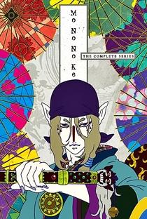 Mononoke - Poster / Capa / Cartaz - Oficial 5