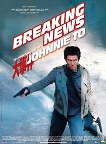 Breaking News - Uma Cidade Em Alerta - Poster / Capa / Cartaz - Oficial 3