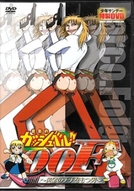 Zatch Bell!: 00F - The Man With the Golden Tits