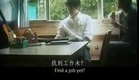 movie trailer - Rainbow Song 聽說你愛我