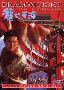 A Luta do Dragão - Poster / Capa / Cartaz - Oficial 1