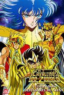 Os Cavaleiros do Zodíaco 3: A Lenda dos Defensores de Atena (聖闘士星矢 真紅の少年伝説)