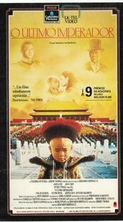 O Último Imperador - Poster / Capa / Cartaz - Oficial 18