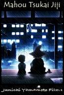 Mahou Tsukai Jiji (まほうつかいじじぃ)