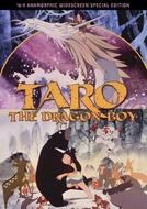 Tatsu no Ko Tarou (龍の子太郎)