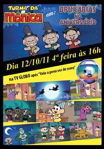 Bruxarias no aniversário - Poster / Capa / Cartaz - Oficial 1