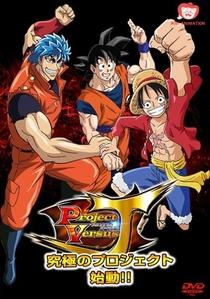 Dream 9 Toriko & One Piece & Dragon Ball Z Chō Collaboration Special - Poster / Capa / Cartaz - Oficial 1