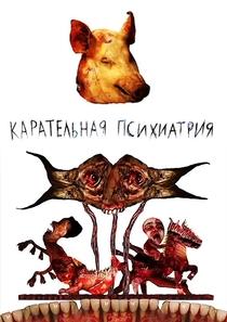 Punitive psychiatry - Poster / Capa / Cartaz - Oficial 1