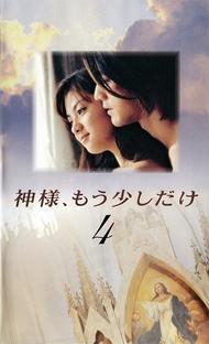 Kamisama Mou Sukoshi Dake - Poster / Capa / Cartaz - Oficial 4