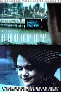 Apocrypha - Poster / Capa / Cartaz - Oficial 1