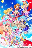 Aikatsu on Parade! (アイカツオンパレード!)