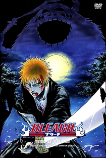 Bleach: OVA 1 - Memórias na Chuva - Poster / Capa / Cartaz - Oficial 1