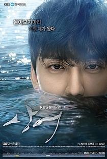 Shark - Poster / Capa / Cartaz - Oficial 3