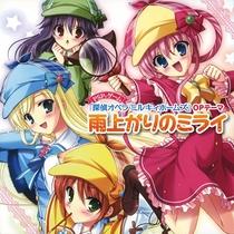 Tantei Opera Milky Holmes - Poster / Capa / Cartaz - Oficial 1
