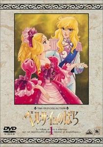 A Rosa de Versalhes - Poster / Capa / Cartaz - Oficial 5