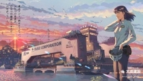 Taisei Kensetsu: Bosporus Kaikyou Tunnel - Poster / Capa / Cartaz - Oficial 1
